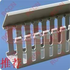 線槽規格和品種以及線纜的敷設