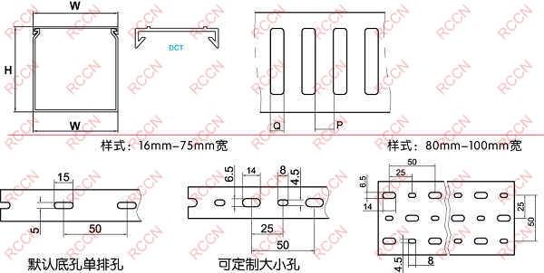 电路 电路图 电子 户型 户型图 平面图 原理图 600_302