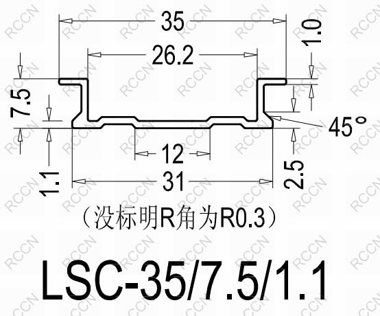电路 电路图 电子 原理图 554_460
